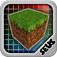 Texture Creator Pro for Minecraft Game