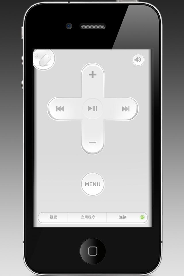 remote遥控器或第三方的红外线接收器将花您